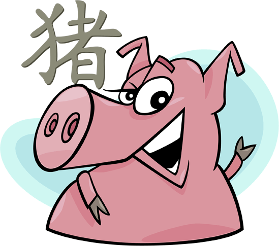 Chinese sign of the pig